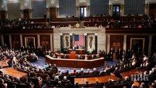 Конгресът на САЩ блокира решение на Доналд Тръмп за доставка на оръжие на Саудитска Арабия и ОАЕ