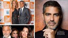 Наследство: Замесиха Джордж Клуни в скандал за бащинство