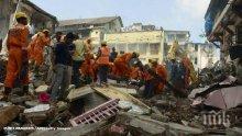 Блок се срути и затрупа 40 души в Мумбай