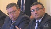 """Цацаров, Маринов, председателят на """"Шалом"""" и зам.-министър на външните работи с писмо до депутатите"""
