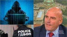 МЪЛНИЯ В ПИК! Шеф от ГДБОП обяви голяма новина - има задържан за хакерската атака срещу НАП (ОБНОВЕНА)