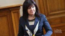 Караянчева отива на събора в Рожен
