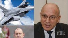 ГОРЕЩА ТЕМА: Заместник-председателят на парламента Емил Христов разби Радев за Ф-16