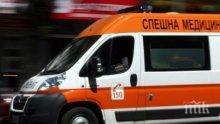 ТЕЖЪК ИНЦИДЕНТ: Гума затисна дете на площадка във Велико Търново