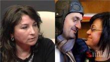 ЧЕРВЕН ЛИНЧ: Социалистка с тежки думи срещу Корнелия Нинова! БСП-Варна е в мъртва хватка. Вълнението е мъртво. Труповете са сигурни...
