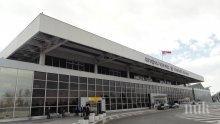 """БОМБЕНА ЗАПЛАХА: Евакуираха 135 пасажери от летище """"Никола Тесла"""""""
