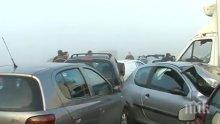 ОТ ПОСЛЕДНИТЕ МИНУТИ: Верижна катастрофа край Айтос! Нанизаха се пет коли