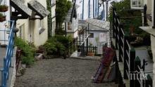 ЗА ГИНЕС: Това е най-стръмната улица в света