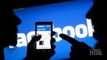 ТОТАЛЕН БЛОКАЖ: Фейсбук и Инстаграм отново се сринаха