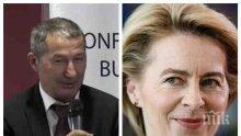 ЕКСКЛУЗИВНО В ПИК: Каролев избухна срещу Урсула фон дер Лайен за минимална европейска заплата: Това е заплаха за България!