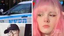 Брутално: Фен на непълнолетна блогърка й преряза гърлото и пусна снимки в социалните мрежи в САЩ