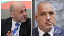 Бойко Борисов пред ПИК за идеята на Томислав Дончев: Няма да се пипат никакви данъци!