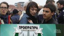 """ИЗВЪНРЕДНО В ПИК: Прокуратурата направи на пух и прах """"Капитал"""" и щерката на Бъчварова"""