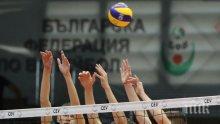 Страхотно: Волейболните национали на България до 17 години влязоха в Топ 4 на Европа