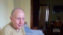 91-годишен доктор от Свищов сваля кръвното с кислородна вода