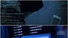 Писмото от хакера - пълно менте