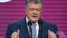 Не пуснаха Порошенко в заседателната зала на Европейския парламент