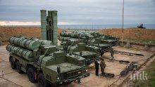 Президентът на Турция обяви коя е най-добрата система за противовъздушна отбрана в света