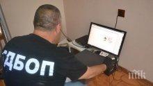 РАЗКРИТИЕ: Ето кои медии са получили хакерското писмо за атаката срещу НАП