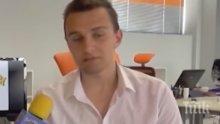 ПЪРВО В ПИК: Прокуратурата повдигна обвинение на хакера Кристиан, атакувал НАП - арестуван е за 72 часа