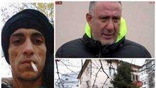 СПРАВЕДЛИВОСТ! Д-р Димитров невинен за убийството на Плъха - получи условна за пистолета