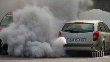 ЕС обмисля да спре дизеловите автомобили