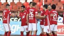 ЦСКА продължава напред в Лига Европа
