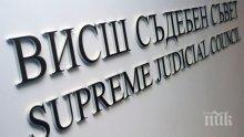 ВСС закрива военни съдилища