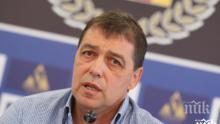 Треньорът на Левски след успеха в Русе: Доволен съм само от резултата. Трябват играчи