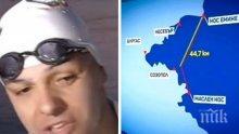 31-годишен шампион по плуване преплува Бургаския залив за малко повече от 14 часа
