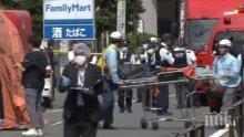 38 пострадали при пожар в Япония