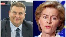 САМО В ПИК! Евродепутатът Емил Радев с горещи разкрития ще бъде ли избрана Урсула фон дер Лайен: Обеща всичко на всички