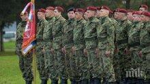 Сърбия връща казармата