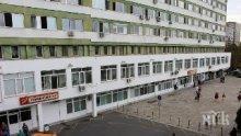 Уволняват скандалния д-р Димче Миладиноски от Спешното в УМБАЛ – Бургас