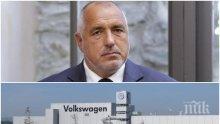 Контра офанзива от Турция: Ердоган тайно договаря втори завод от VW-Ford! Ще застане ли Брюксел зад Борисов или някой подвежда премиера...