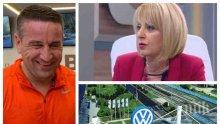 ИЗВЪНРЕДНО В ПИК! Харизанов с горещ коментар за хакването на НАП и завода на VW. Анализаторът търси начин да вбеси Мая Манолова