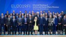 Младен Маринов: Развитието на трансграничното сътрудничество е важен фактор за гарантиране на сигурността на европейските граждани