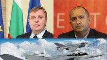"""ПЪРВО В ПИК TV: Парламентът одобри сделката за F-16 - БСП, """"Атака"""" и НФСБ скърцат със зъби (ОБНОВЕНА)"""