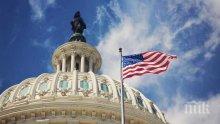 В Конгреса на САЩ гласуваха срещу разглеждането на резолюция за импийчмънт на Доналд Тръмп