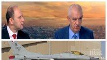 ОСТЪР ДЕБАТ: ГЕРБ и БСП в челен сблъсък за Ф-16 - струват ли си милиардите
