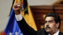 Президентът на Венецуела назначи нови командващи на военните окръзи на страната</p><p> </p><p>