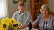 След 71 години брак! Съпрузи умряха в един и същи ден