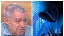 ГОРЕЩА ТЕМА: Проф. Михаил Константинов: Изтеклите данни от НАП имат значение, само ако сте скрили от жена си някоя банкова сметка...