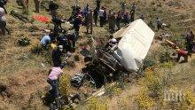 Микробус с нелегални мигранти се обърна в Турция, загинали са най-малко 17 души, има много ранени