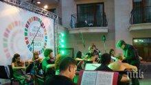 Джаз и филмова музика в дните на класиката в Балчик