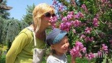 Мая Бежанска дава вилата си в Юндола на малчугани за летни лагери
