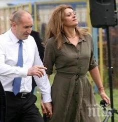 Къде работи Десислава Радева - първата дама получила 12 бона, от президентството ли? (ДОКУМЕНТ)