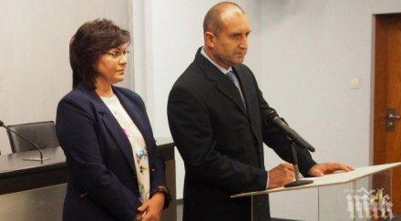 БСП иска свикване на КСНС заради хакерската атака срещу НАП