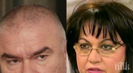 ПЪРВО В ПИК TV: Свирепа престрелка за F-16 в парламента! БСП искат Борисов, Марешки призова да дойде Радев (ОБНОВЕНА)