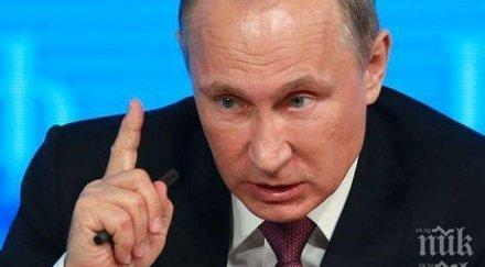 Турчин хариза бюрек на Путин заради ракетите С-400